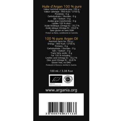 Composition Huile d'Argan 100 ml - Torréfiée