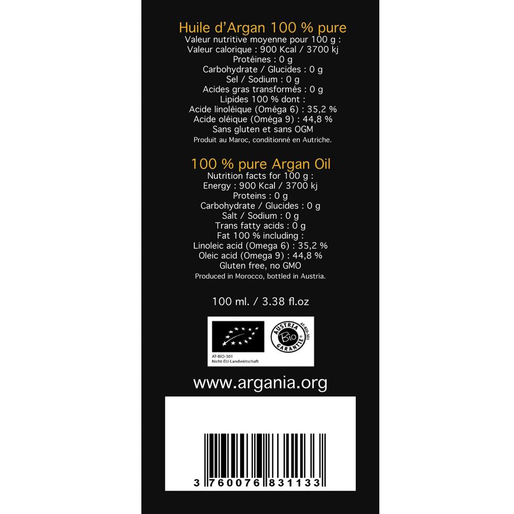 Composition Argan Oil 100 ml - Roasted
